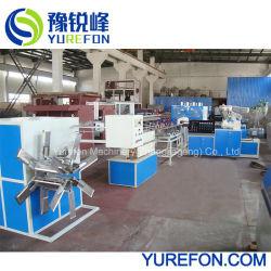 أنبوب المياه اللين PVC خط إنتاج طرد الخرطوم المرن