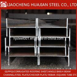 Banheira de venda S355 de alta resistência em aço estrutural H feixe com preço inferior