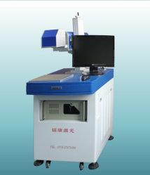 máquina de marcação a laser de CO2 30W Gravura Código QR /Madeira//vidro plástico Venda