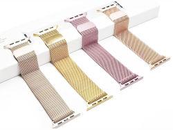 Milanesas de la banda de reloj de acero inoxidable