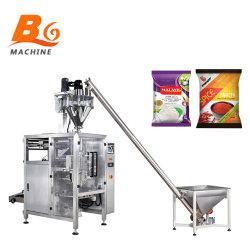 الغسيل الأوتوماتيكي BG / الغسيل / مسحوق الغسيل آلة التكسير