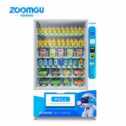 Zg Автоматический ленточный транспортер автомат с элеватора соломы Tcn-D900-11g