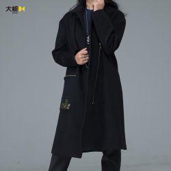 Cappotto Media-Lungo causale delle lane di temperamento semplice di Dakun di marca