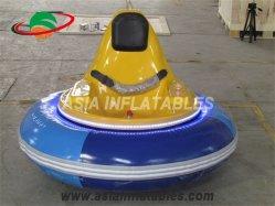 大人および子供の電池UFOの膨脹可能なバンパー・カーの電気バンパー・カー