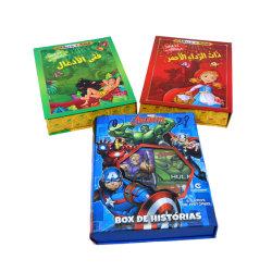 하지만 디즈니 어린이 도서 세트와 박스 스토리 게임 인쇄 중