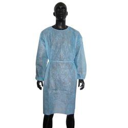 Хирургическое медицинское больницы не из изоляции платье. Посещение Столовой