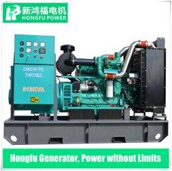 60 Hz Prime Power 250 kw Schalldichter Cummins Dieselgenerator 313 kVA Generator