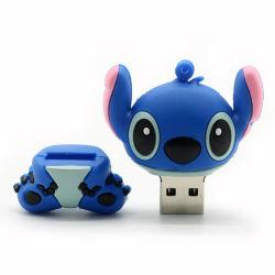 محرك أقراص USB Flash لشكل حيوان للهدايا الترويجية