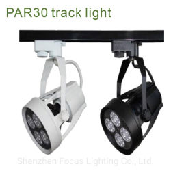 سلك ETL 35W PAR30 LED Track، 110 فولت 220 فولت 2/3/4 2 3000 كلفن 4000K 6000K 8000K 10000K 10000K 12000K 30W 32W 35W E26 E27 Track Spotlight غامرة LED PAR30 مع مروحة