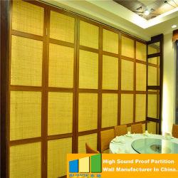 الفندق يقسم فندق الصين الأبواب الداخلية لغرف المناسبات قسم الفندق عازل للصوت