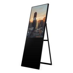 쇼핑몰의 LCD 광고를 위한 43인치 고화질 가정용 보안 시스템 모니터링