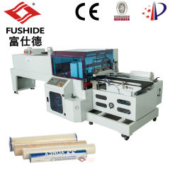 長い製品または項目POF収縮フィルムの自動側面のシーリングまたはシーラーの熱の収縮またはShrikable包むか、またはパッキングまたは包装機械生産ライン