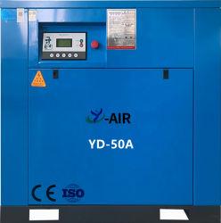Mejor precio para 230V Plato mini de doble husillo giratorio industriales pequeñas de Aire/Gas Comprssor mismo Elgi, Compair, Atlas Copco de compresores de aire tipo tornillo