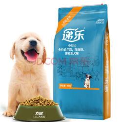 Diyouke Anlieferungs-HundenahrungsmittelTeddybär als goldener Apportierhund-Alaskacorgi-mittlerer Hundeuniversalwelpen-Nahrung