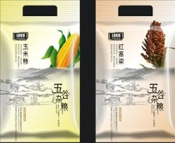 Emballage Alimentaire Sous Vide en plastique pour le riz /les grosses céréales/viande/usine de thé chinois