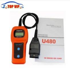 قارئ الرمز U480 OBD2 CAN Bus/ Engine Code Reader U480 U480 OBD2 OBDII Car أو ماسح محرك التشخيص التلقائي للشاحنة