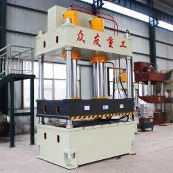 Double / sola acción Embutición lámina metálica que se extiende la supresión de la prensa hidráulica la máquina de estampación
