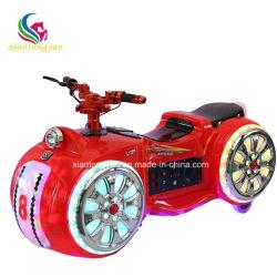 子供のためのおかしい運動場装置電池の電気バンパー・カー