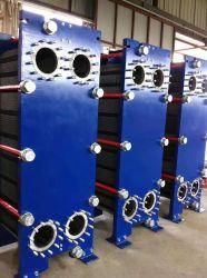 Joint échangeur de chaleur de la plaque d'eau Sondex Échangeur de chaleur titane