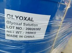غليوكسال, [كس] رفض. 107-22-2, غليوكسال 40% ماء حل