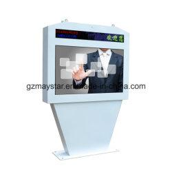 شاشة إعلان LCD تعمل بالبطارية اللاسلكية الخارجية