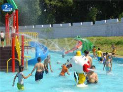水公園(道化師)のための水公園装置