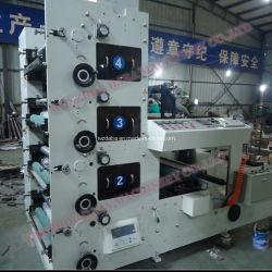 Dbry-320 горячей печать этикетки печать машины