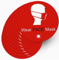 Высокое качество лицевые маски требуется табличка