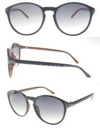 Óculos de moda, a melhor forma de venda de óculos de sol, óculos de sol promocional barata (SP693006)