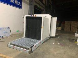 Inspection de sécurité à rayons X Système de convoyeur à rouleaux pour les rayons X de la numérisation d'inspection de sécurité 1500 (H) * 1500 (W) mm marchandises pesant 450 kg.