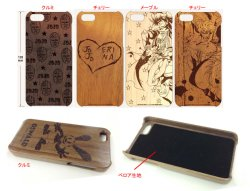 High-Quality Wooden Mobilephone Cases for Japan Market