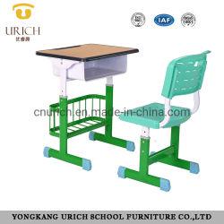 高さの調節可能な教室の机の学校家具学生の机