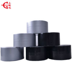 Easy Tear Silver Cloth Duct Tape/General Purpose Duct Tape