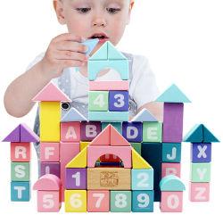 مبنى مدينة ماكرون الملون الإبداعي يمنع استخدام لعبة الأطفال