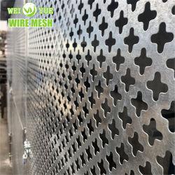 الألومنيوم المخصص ورقة معدنية مصنفه بالألومنيوم المستخدم في بناء معدات الزراعة الجزء الخارجي