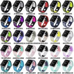 Venta caliente el deporte de la banda de reloj de silicona para Apple Reloj Pulsera inteligente