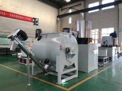 SRL-Z300/600L 500/1000L 800/2000L PVC WPC Plastic Powder warm en koud Mixer-unit grondstoffen mengmachine ABB frequentie-omvormer