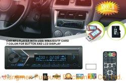 차 전송기 차 USB MP3 선수와 가진 오디오 MP3 하나 DIN 분리가능한 위원회 자동차 라디오