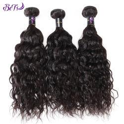Hot Sale noir naturel des cheveux naturels chinois offre groupée d'onde hair extension