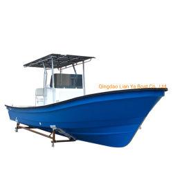 [ليا] [فيش بوأت] اليابان [25فت] صيد سمك تجاريّة سفينة