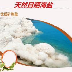 Соль для ванн Пользуйтесь скрабом Омертвевшие промойте поверхность промыть нос купол ванной рублей замочить ноги природных ванной морской соли ножной Соль для ванн педикюр огонь соли
