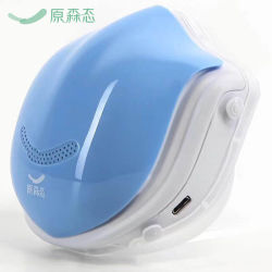 Máscara de pó pm2,5 Máscara do ventilador elétrico inteligente Anti-Pollution respiráveis anti alérgicos Smog máscara exterior do filtro de carbono activado dispositivo USB