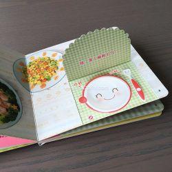 中国の子供のボードの本の印刷