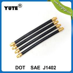 SAE J1402の自動車部品EPDMゴム製適用範囲が広いブレーキホース
