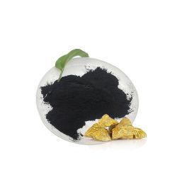 穀物の空気黒色火薬の1トンあたり作動した木炭価格を処理する金