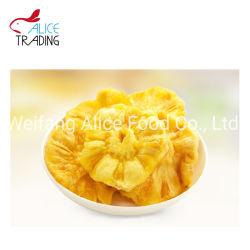健全なフルーツの軽食はトロピカル・フルーツの乾燥されたパイナップルリングによって乾燥されたパイナップルの水分を取り除いた