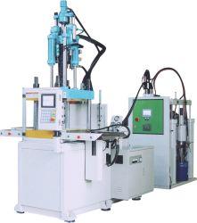 사출 성형 기계를 투약하는 최신 판매 LSR 액체 실리콘고무