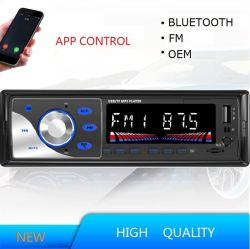 مشغل MP3 للسيارة عالي الجودة مع Bluetooth® USB LCD 7388IC
