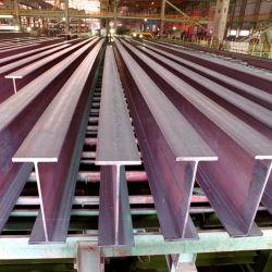 شكل من الفولاذ على شكل H من Ss235jr HW300*300 ملحوم