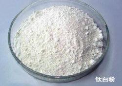 Le rutile et anatase de dioxyde de Titamium